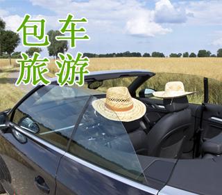 一號專車广告图 2