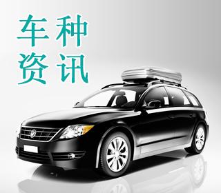 一號專車广告图 3